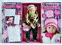 Интерактивная кукла Ксюша 5330 отвечает на вопросы