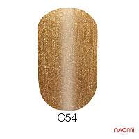 Гель-лак 6 мл Naomi Cat Eyes С54 золотой песок, с шиммерами