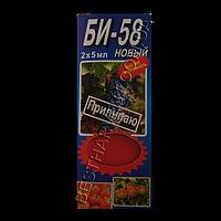 Би-58 + прилипатель, коробочка, 2 ампулы по 5 мл