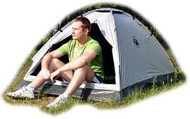 Палатка туристическая ARIZONA IGLO для 2-х человек