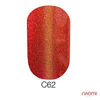 Гель-лак 6 мл Naomi Cat Eyes С62 красное вино с золотым бликом, с шиммерами