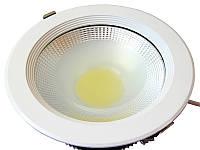 Cветодиодный светильник грильято SC10XR