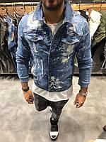 2Y Premium denim джинсовая куртка с пятнами краски