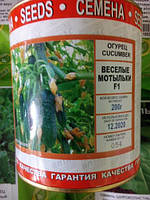 Семена огурца 200 гр сорт Веселые мотыльки F1 в банке