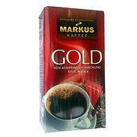 Кофе молотый Markus Gold 500гр. (Германия)