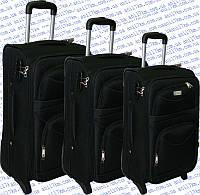 Комплект чемоданов 3-ка.на двух колёсах