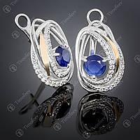 Серебряные украшения с альпинитом и фианитами. Артикул С-402