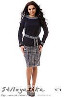 Костюм большого размера кофта с клетчатой юбкой меланж