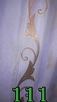 Тюль шифон цветок золото