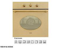 Духовой шкаф Fabiano  FBO-R 42 Avena Glass