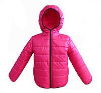 Теплая демисезонная куртка на девочку цвета малины
