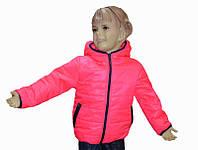 Курточка детская демисезонная для девочки
