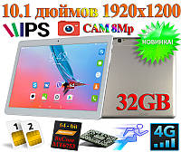 Мощный 4G Планшет-Телефон K109 на Android 7.0 3gb ram 32gb rom
