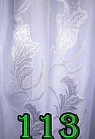 Тюль шифон белый с серебром