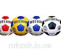 Мячи спортивные и детские