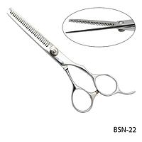 Ножницы парикмахерские BSN-22