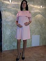 """Платье """"валан"""" для беременных 3333-1"""
