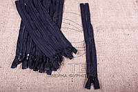 Застежка-молния простая - 45 см (50 шт/уп)