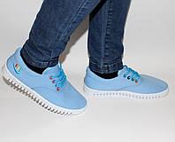 Женские кеды Navigator голубые