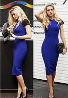 Платье купить футляр 1 метр черный рукав  42 44 46 48 50 Р, фото 1