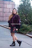 Модный свитер из меха норки цвета Марсала 44,46,48 размер , фото 1