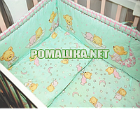 Защита (мягкие бортики, охранка, бампер) в детскую кроватку для новорожденного Пижама 3152 Бирюзовый
