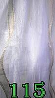 Тюль вуаль + лен нитка золото