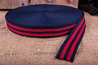 Стропа текстильная - 1 см (синий/красная полоска)