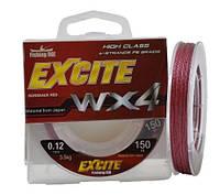 Шнур Fishing ROI Excite WX4 150м 0,12 мм, 3.5 кг, колір-bordeaux red