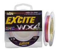 Шнур Fishing ROI Excite WX4 150м 0,12мм  3.5кг цвет-multicolor