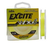Шнур Fishing ROI Excite WX4 150м 0,14 мм, 4.7 кг, колір-fluorescent yellow