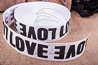 Стропа текстильная - LOVE - 2.5 см (белый/черные буквы)