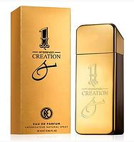 Мужской парфюм Paco Rabanne 1 Million 25 ml (аналог брендовых духов)
