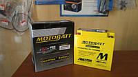 Аккумулятор для мотоцикла гелевый MOTOBATT  AGM 13Ah 175A  размер 150 x 70 x 145 мм  MB14B4