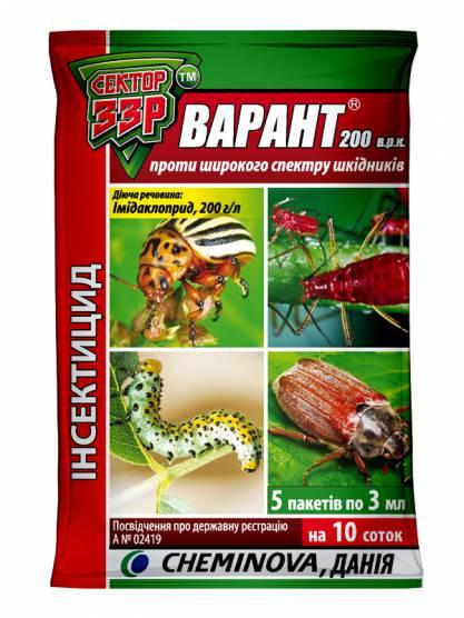 Инсектицид Варант 200 С ЗЗР 3мл