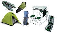 Палатки, спальники, надувные матрасы