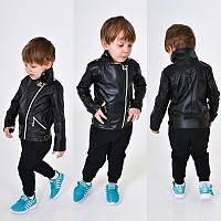 Детская куртка - косуха с кожзама УНИСЕКС (92-116)