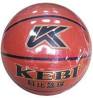 Баскетбольный мяч Kepai Kebi NB-9500