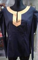 Блузка №8925 р.46