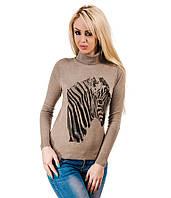 Свитер женский с зеброй бежевый