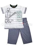 Комплект: бриджи и футболка для мальчика 5-7 лет (110, 116, 122 размер)
