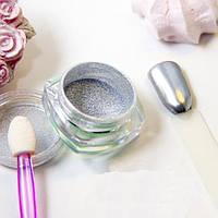 Зеркальная пудра Enjoy, серебро 1г.