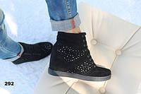 Модные женские сникерсы черные 292