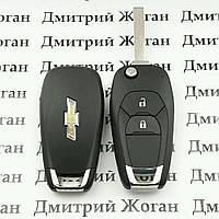 Корпус выкидного ключа для Chevrolet (Шевролет) 2 - кнопки