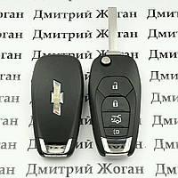 Корпус выкидного ключа для Chevrolet (Шевролет) 3+1 - кнопки