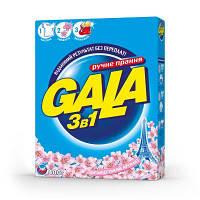 Стиральный порошок Gala 3в1 Французский аромат 400 г для ручной стирки