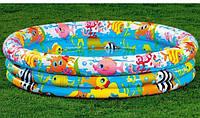 Детский надувной бассейн Intex 59431 3 круга. 132х28 см