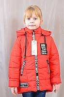 Красивая модная детская весенне-осенняя куртка на девочку-подростка, р.146,152,158,164