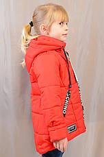 Красивая модная детская весенне-осенняя куртка на девочку, р.122,128,134,140., фото 2