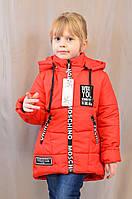 Красивая модная детская весенне-осенняя куртка на девочку, р.122,128,134,140.